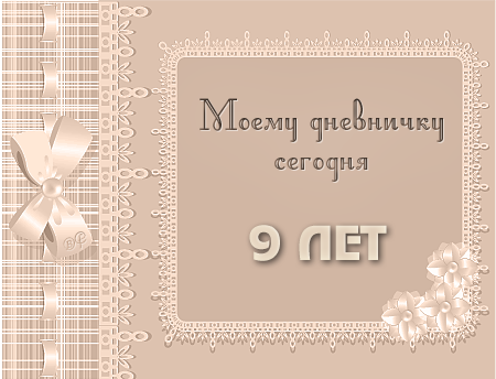 aramat_00W43 (450x344, 115Kb)
