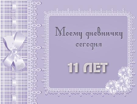 aramat_00W45 (450x344, 115Kb)