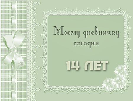 aramat_00W48 (450x344, 117Kb)