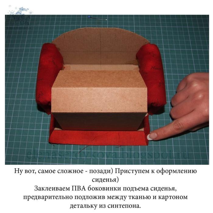 Как сделать кукольный диван