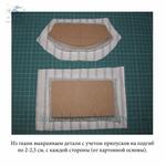 Превью диван для РєСѓРєРѕР» 9 (700x700, 308Kb)