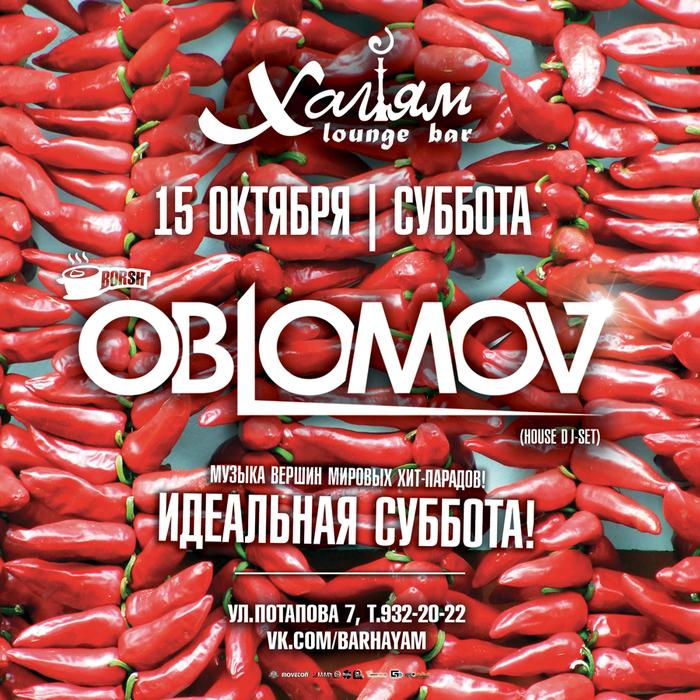 15-октября-Oblomov (700x700, 666Kb)