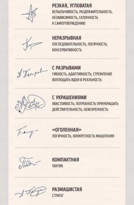 подпись3 (457x700, 167Kb)