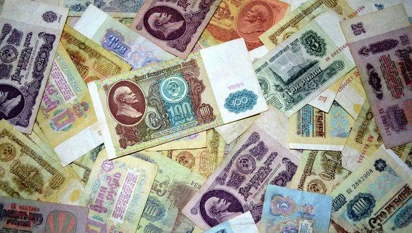 Получателям компенсации по советским вкладам!/4059776_Sovetskie_rybli (600x340, 99Kb)