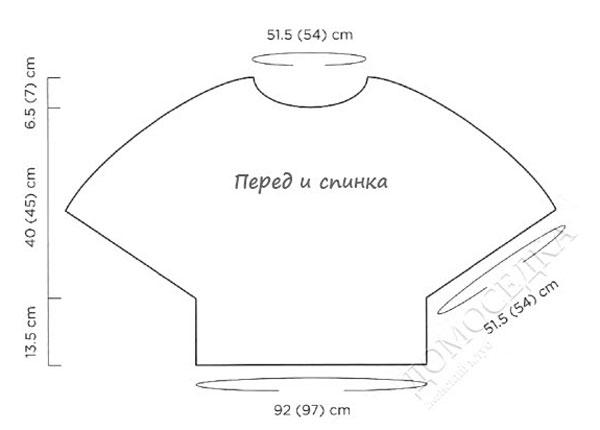 1360488270_azhurnaya-bluza-vyikroyka (600x430, 45Kb)