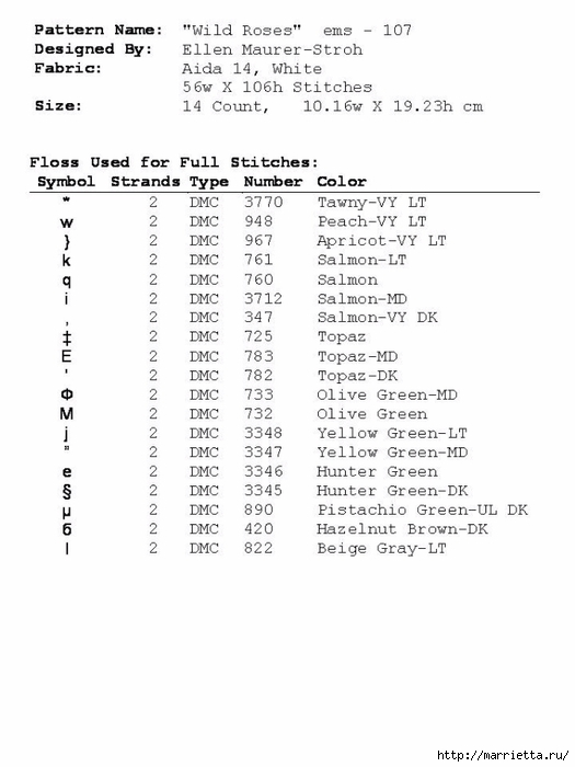 Шиповник - схема вышивки для очечника (2) (525x700, 136Kb)