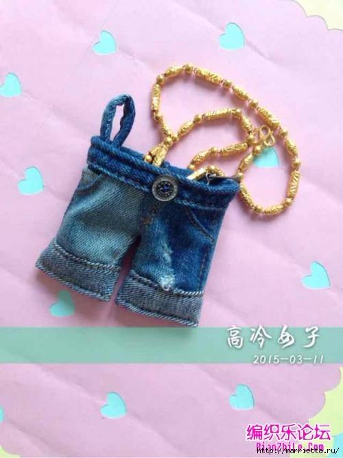 Шьем миниатюрный кошелек Джинсовые шортики (20) (500x667, 153Kb)