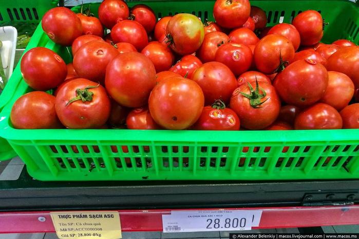 продуктовый супермаркет во вьетнаме 6 (700x466, 410Kb)