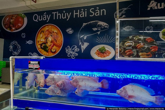 продуктовый супермаркет во вьетнаме 10 (700x466, 377Kb)