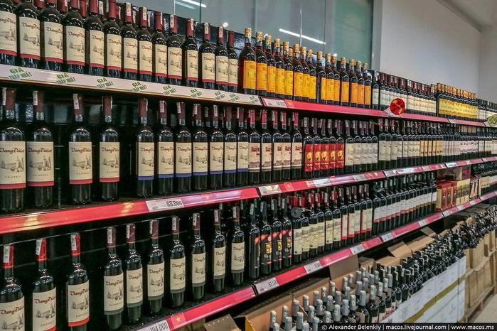 продуктовый супермаркет во вьетнаме 15 (700x466, 433Kb)