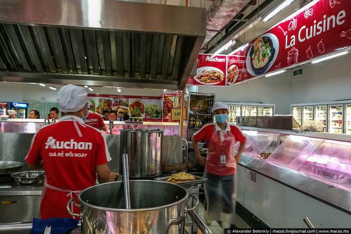 продуктовый супермаркет во вьетнаме 19 (700x466, 372Kb)