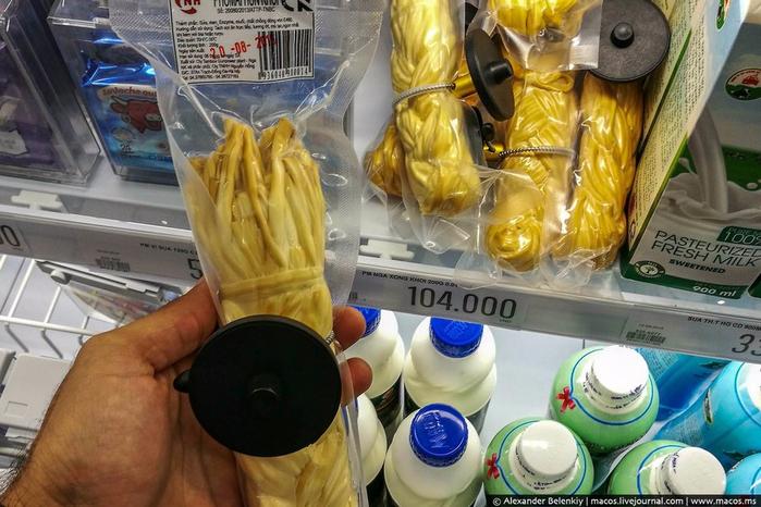 продуктовый супермаркет во вьетнаме 27 (700x466, 385Kb)