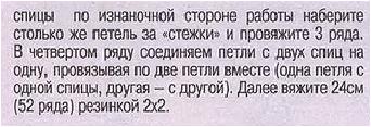 Fiksavimas.PNG2 (342x117, 63Kb)