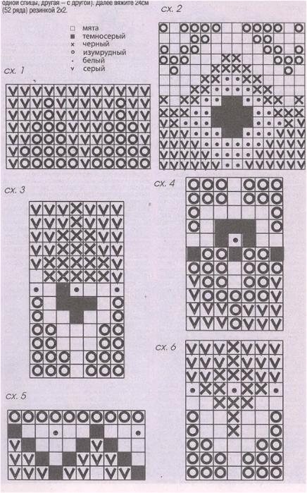 Fiksavimas.PNG34 (436x700, 590Kb)