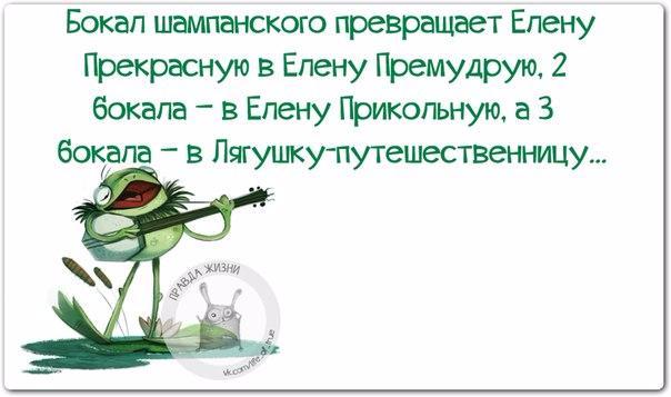 1445280095_frazki-14 (604x357, 147Kb)