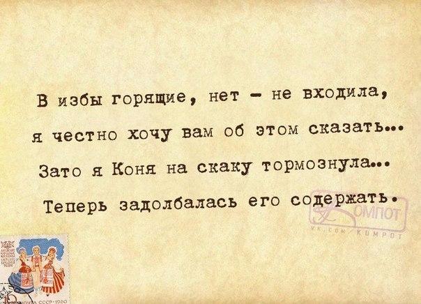 1445280102_frazki-19 (604x436, 244Kb)