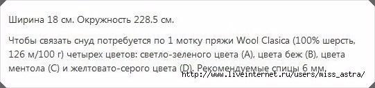 2 (541x127, 65Kb)