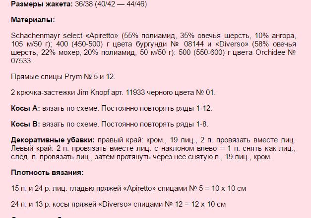фж (627x441, 33Kb)