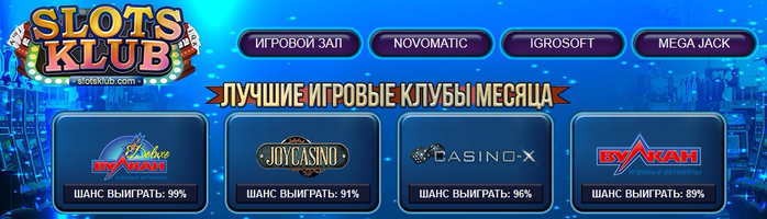 играть в игровые автоматы (700x200, 205Kb)