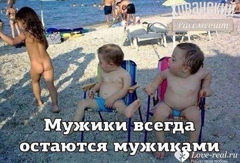 дети2 (480x327, 177Kb)