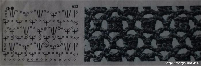 2 (700x230, 112Kb)