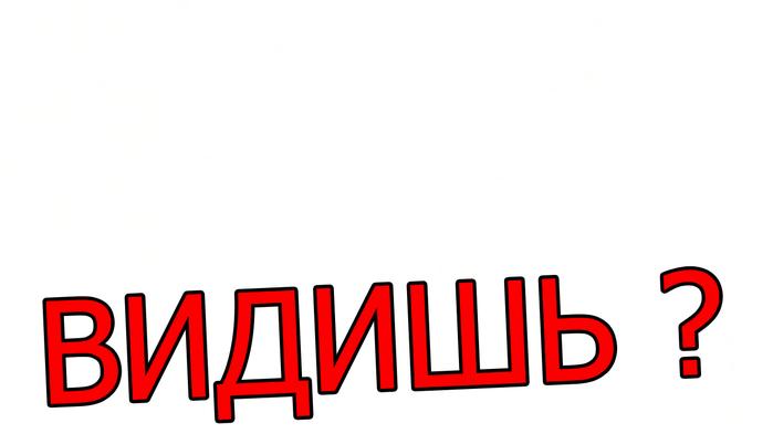 5783185_Tri_kategorii_ludei_Maksim_Manakov (700x393, 69Kb)