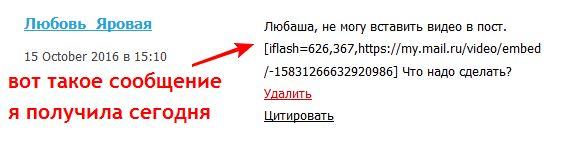 1 (570x142, 17Kb)
