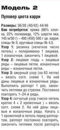 02- (208x447, 24Kb)