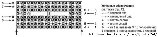 06-1- (646x153, 63Kb)