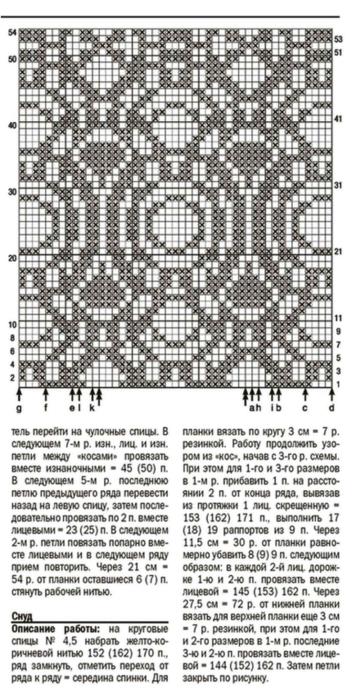 Fiksavimas.PNG2 (361x700, 485Kb)