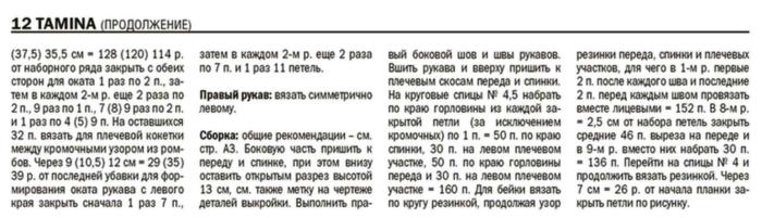 Fiksavimas.PNG1 (700x201, 208Kb)