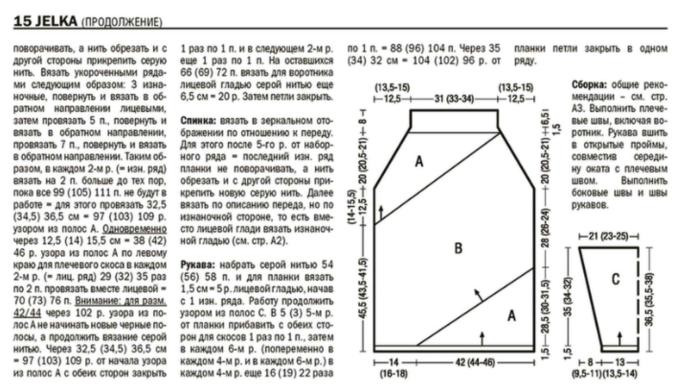 Fiksavimas.PNG1 (700x389, 332Kb)