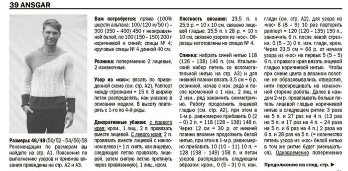 Fiksavimas (700x345, 362Kb)