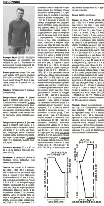 Fiksavimas.PNG1 (354x700, 385Kb)