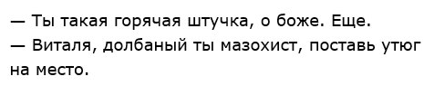 1tz0666FEis (465x95, 9Kb)