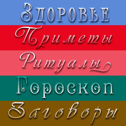 aramat_0J0181 (500x500, 151Kb)