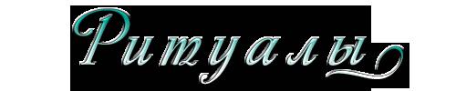 aramat_0J01 (500x100, 36Kb)