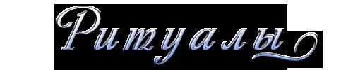 aramat_0J05 (500x100, 36Kb)