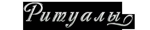 aramat_0J09 (500x100, 36Kb)