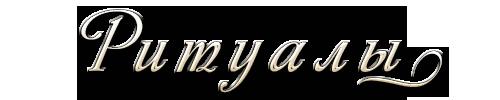 aramat_0J011 (500x100, 36Kb)