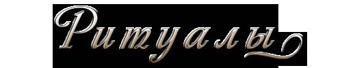 aramat_0J015 (500x100, 36Kb)