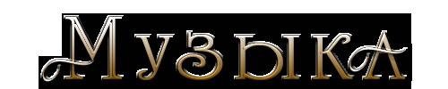aramat_0J061 (500x100, 39Kb)