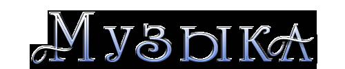 aramat_0J065 (500x100, 39Kb)
