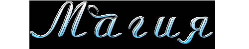 aramat_0J083 (500x100, 36Kb)