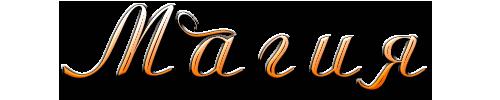 aramat_0J087 (500x100, 36Kb)