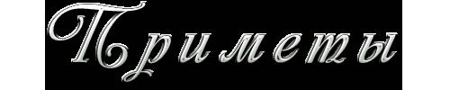 aramat_0J099 (500x100, 39Kb)