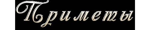 aramat_0J0101 (500x100, 39Kb)