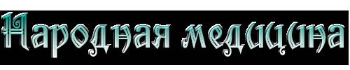 aramat_0J0122 (500x100, 37Kb)