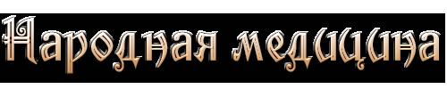 aramat_0J0126 (500x100, 37Kb)