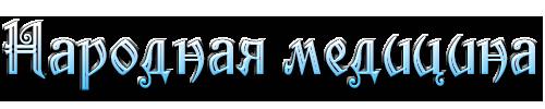 aramat_0J0128 (500x100, 37Kb)